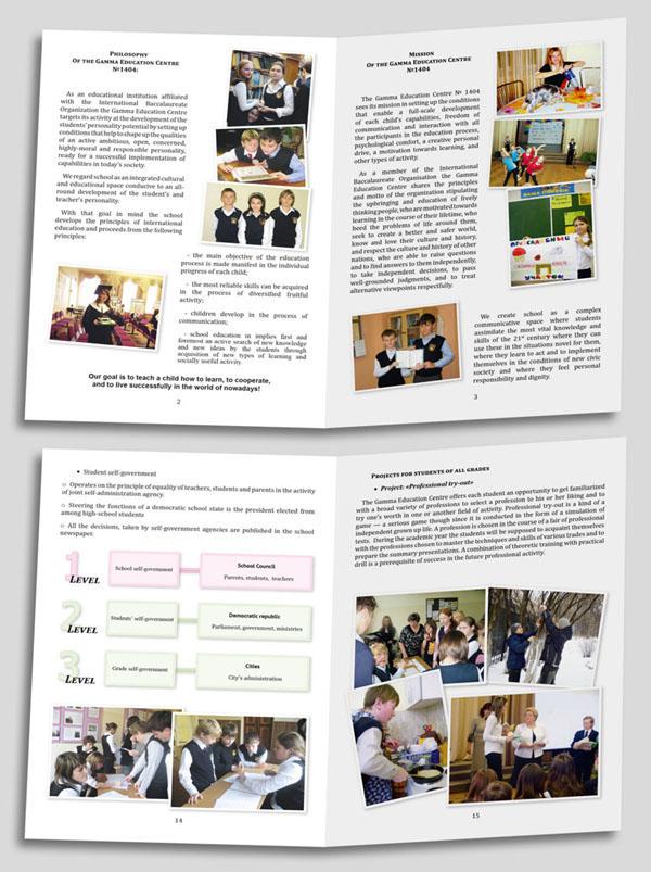 Верстка брошюры на английском языке