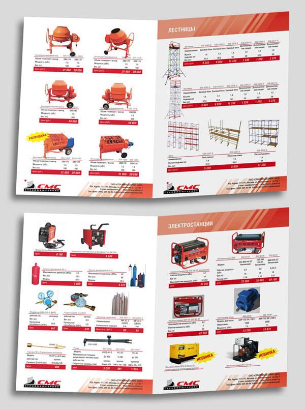 Верстка каталога товаров